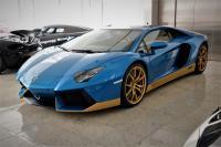"""Lamborghini Aventador Miura HOMAGE """"1 of 50"""" Blu Tahiti"""
